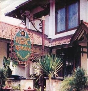 Salah satu Showroom di Kampung Batik Laweyan